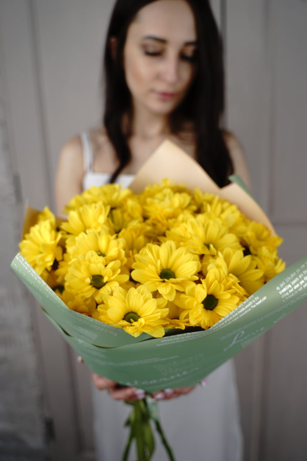 """Цветы """"Желтые хризантемы"""" Голландия с доставкой"""